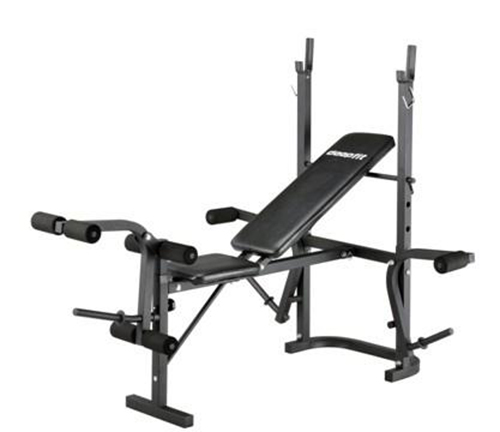 Fold Away Weight Bench For Home Multi Gym With Incline Legs Flys Ex Display